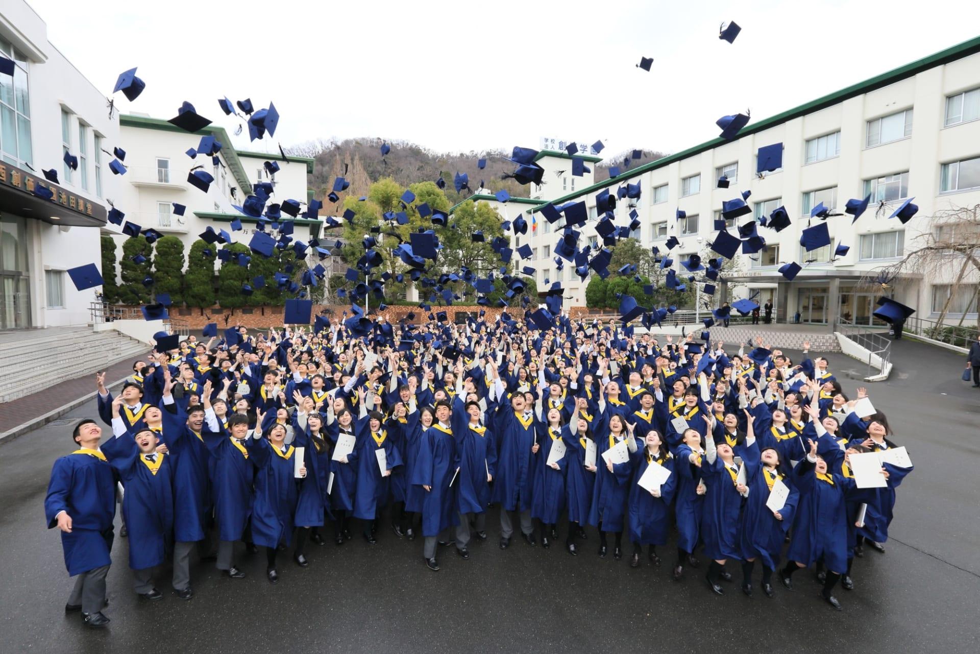 式 高校 卒業